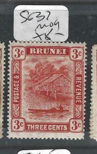 BRUNEI (P0205B)  RIVER SCENE  3 C  SG 37      MOG