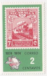 Nicaragua, Sc 939 (1), MNH, 1974, Stamp on Stamp