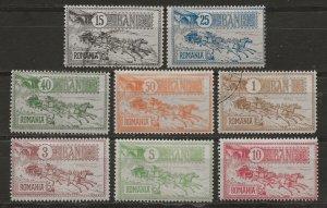 Romania 158-165 MLH/Used VF 1903 SCV $115.00 (jr)