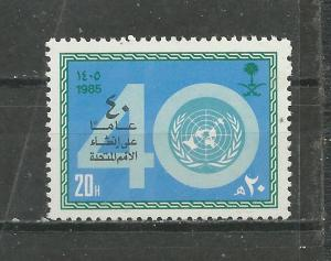 Saudi Arabia Scott catalogue #938 Mint NH