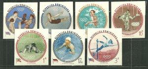 Dominican Republic MNH Imp. 525-8,C115-6 Rome Olympics 1958