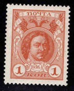 Russia Scott 88 MNH** 1913 stamp