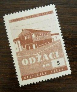 Yugoslavia Serbia ODZACI Local Revenue Stamp 5 Din  CX30