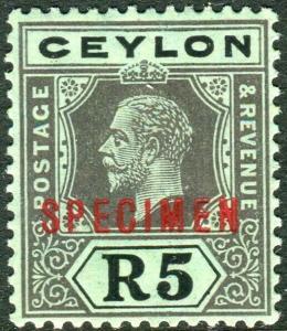 CEYLON-1912-25 5r Black/Green OVPT SPECIMEN lightly mounted mint Sg 317as