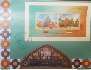 L) 2017 IRAN, JOINT EMISSION IRAN ARMENIA, HOLY SAVIOR CATHEDRAL, BLUE MOSQUE, A