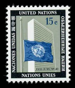 United Nations - New York 109 Mint (NH)