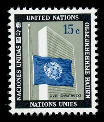 United Nations - New York 109 Mint (NH)