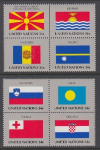 UN New York 795-802a Flags Blocks of Four MNH VF
