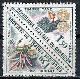 Cameroun; 1963: Sc. # J38-J39a: */MH SeTenant Stamps