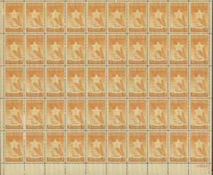 Gold Star Mothers Complete Sheet of Fifty 3 Cent Postage Stamps Scott 969