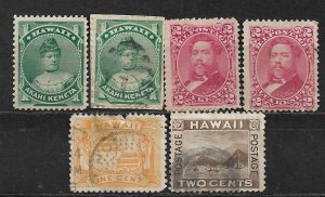 COLLECTION LOT OF 6 HAWAII 1883+ STAMPS CLEARANCE