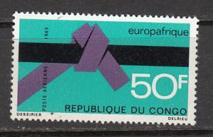 P R Congo SC# C84  1969 EUROPAFRICIA MNH