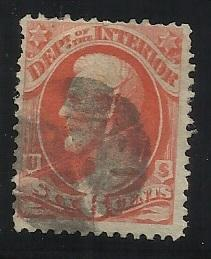 O99 6c Interior Dept. Official Used Fine Centering