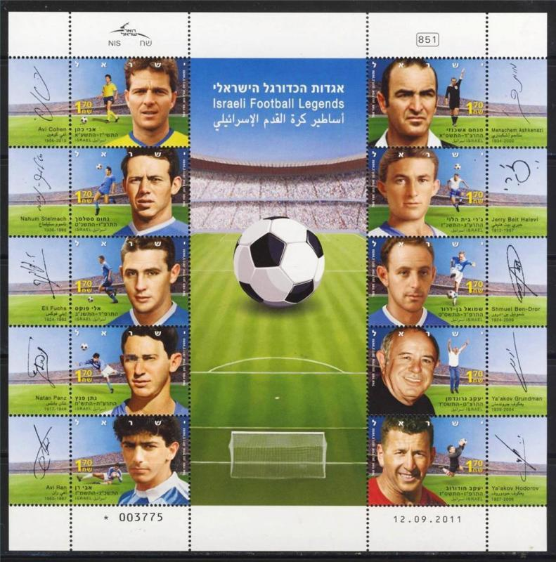 ISRAEL STAMPS 2011 FOOTBALL SOCCER LEGENDS SPECIAL SHEET GOALKEEPER COACH