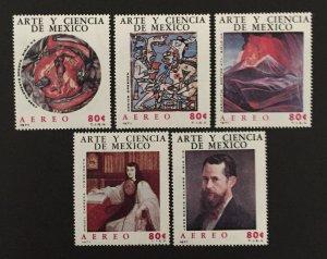 Mexico 1971 #C380-4, Art & Science, MNH.