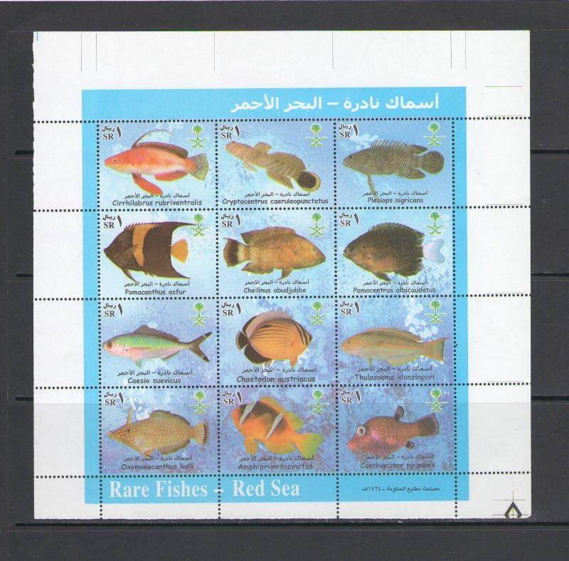 SAUDI ARABIA : Sc. 1334-35 / **FISHES OF RED SEA**/ 2 SHEETS  OF 12 EACH  / MNH.