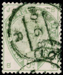 SG193, 5d dull green, USED. Cat £200. BJ