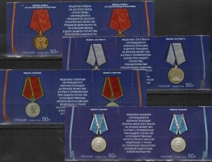 Russia 2019, State Military Awards of Russia,  Medals Pairs w/Coupons, VF MNH**