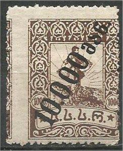 GEORGIA, 1923, MH, 10,000r on 1000rt Overprintd Scott 43