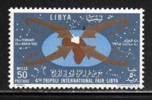 Libya # 275 ~ Min, HMR