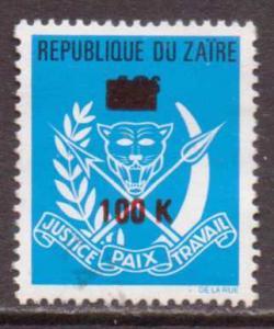 Zaire    #860  used  (1977)  c.v. $5.25