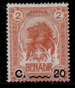 Somalia Scott 20 Mint hinged (Catalog Value $24.00)
