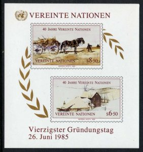 United Nations - Vienna 54 MNH Art, Horse, Architecture, Andrew Wyeth