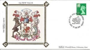 New 12p Value Benham Definitive Silk FDC BSR7b 1986 Cardiff Postmark Z4524
