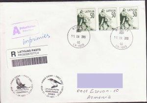 LATVIA REGISTERED COVER TO ARMENIA BIRD BIRDS R15190