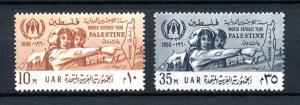 [91398] Egypt Occupation Palestine 1960 World Refugee Year  MNH