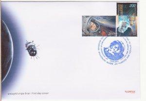 ARMENIA GAGARIN SPACE ASTRONOMY RUSSIA 2011 FDC R17309