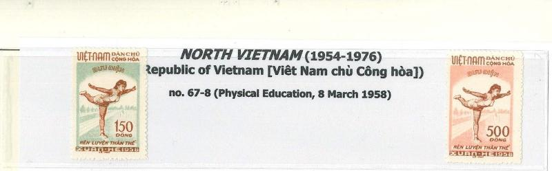 North Viet Nam - 1958 - Physical Education - SC 67 - 68 - Non-Preserved!
