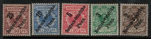 German East Africa 1896 SC 6-10 Mint SCV $51.00 Set