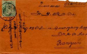 Burma India 1/2a KEVII 1907 Pyawbwe to Rangoon.  Reduced at right and small p...