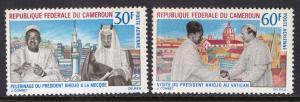Cameroun C97-C98 MNH VF