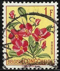 Belgian Congo 1952 Scott# 271 Used