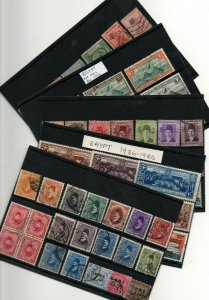 Egypt unchecked collection on 5 stockcards WS24156