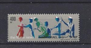 Israel #904 MNH