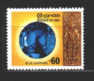 Sri Lanka. 1976. 456 from the series. Blue sapphire. MNH.
