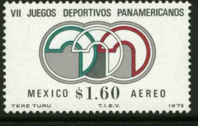 MEXICO C468 7th Panamerican Games MNH