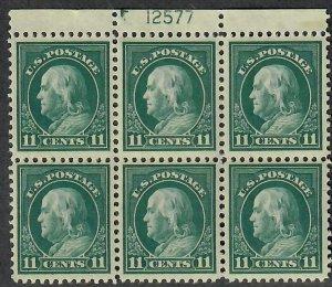 US Sc#511 M/H/VF, Plate Block #12577, Cv. $150