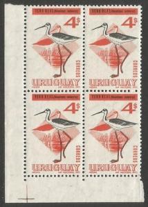 URUGUAY 754A MNH BLOCK OF 4 BIRD [D1]