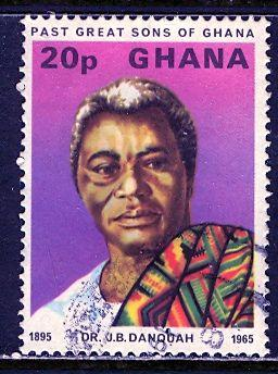Ghana; 1980: Sc. # 699: O/Used Single Stamp
