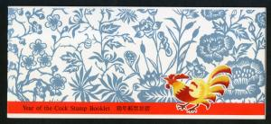 HONG KONG 667a MNH COMPLETE BOOKLET SCV $10.00 BIN $6.00 YEAR OF THE ROOSTER