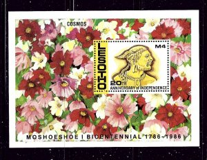 Lesotho 553 MNH 1986 S/S