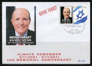 ISRAEL 2011 10th MEMORIAL ANNIVERSARY OF SEPTEMBER 11th LIMITED EDITION  FDC 17