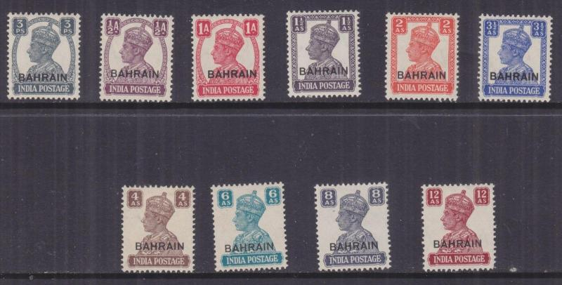 BAHRAIN, 1942 on India, White background set ex 9p. & 1a.3p. & 3a., lhm. (10)