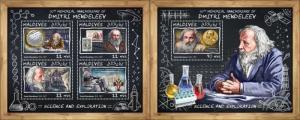 Z08 IMPERF MLD17708ab MALDIVES 2017 Dmitri Mendeleev MNH ** Postfrisch Set