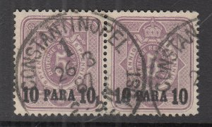 GERMAN  off/in TURKEY ^^^^1884  YT#1  YT# 5 used pair  CLASSICS $ 90 @f2683gee