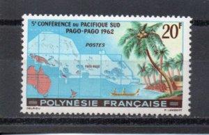 French Polynesia 198 MH